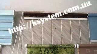 Рулонные шторы с переходным соединителем - ksystem.com.ua(, 2011-01-30T12:35:38.000Z)