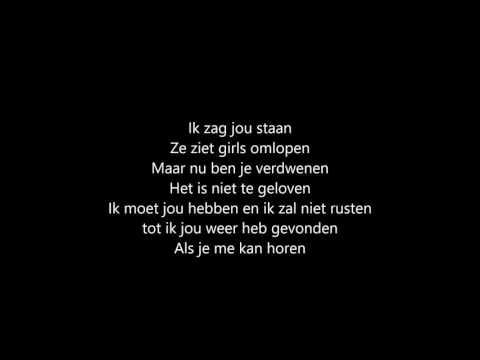 FMG - Sign (lyrics)