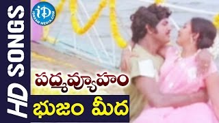 Bujam Meeda Padmavyuham Movie Mohan Babu Prabha Chandra Mohan.mp3