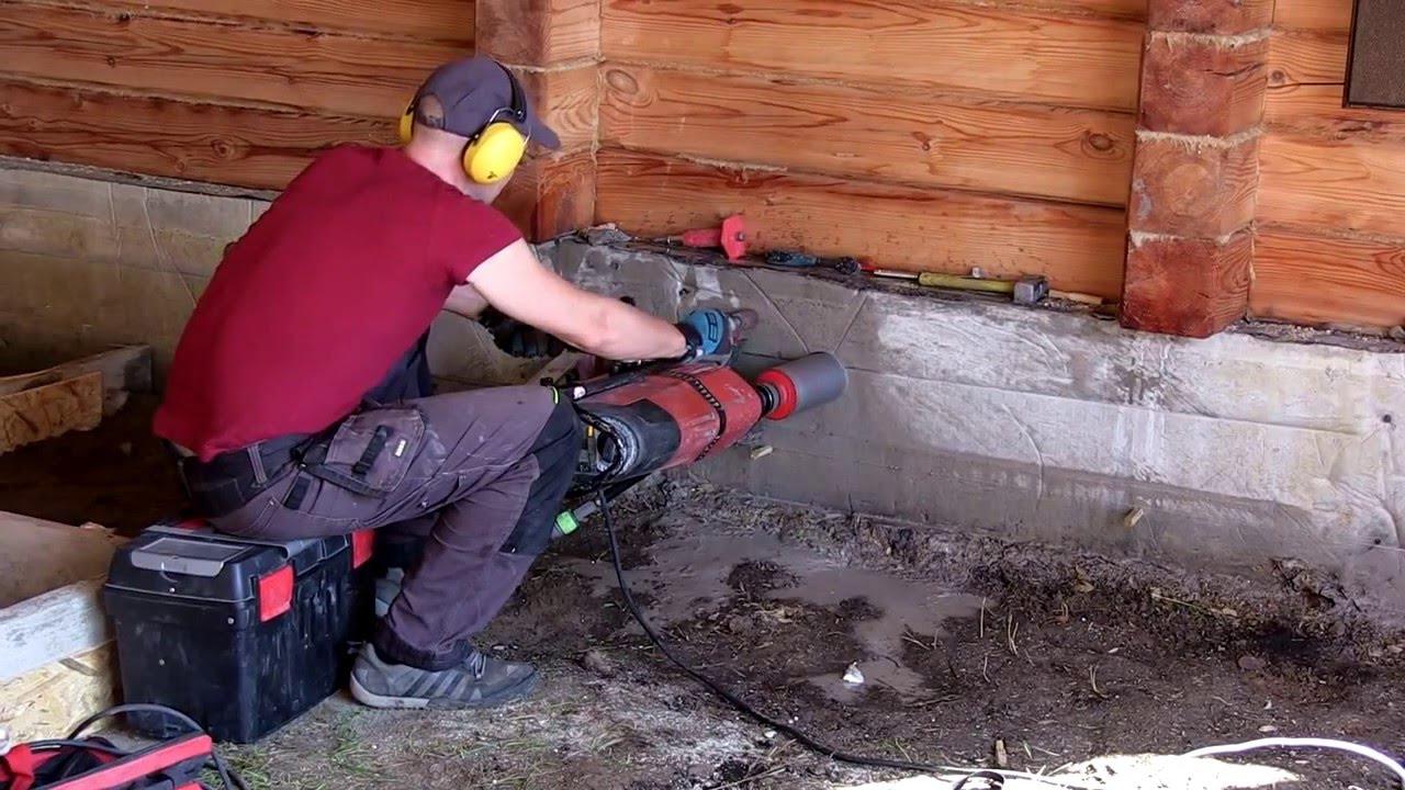 Москва бурильщик бетона где купить бетон в челябинске