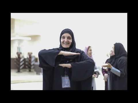 W20  Event - Al Nahda Society - جمعية النهضة