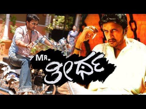 Sudeep New Kannada Movie Mr Theertha | Kannada Action Movies Full | Latest Kannada HD Movies