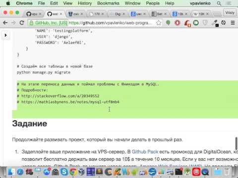 Деплоймент Django: nginx, uWSGI, virtualenv, логгирование