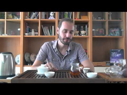 Как заварить китайский чай. Видео-лекция от Григория Потемкина www.realchinatea.ru