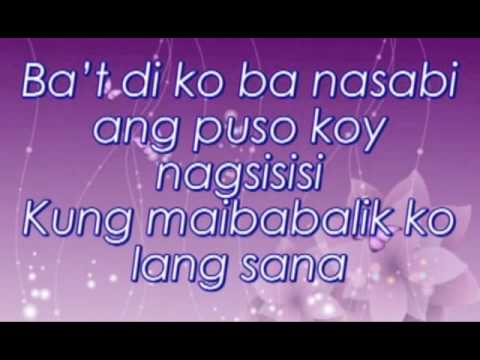 Bat di ko ba nasabi - Krizza Neri Lyrics