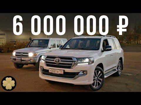 Самая дорогая НОВАЯ Toyota в России: 6 млн рублей за Land Cruiser Executive Lounge! ДОРОГО-БОГАТО #8