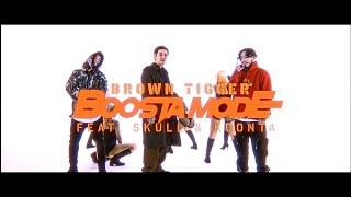 【M/V】브라운티거 (Brown Tigger) - Boosta mode (feat. Skull, Koonta)