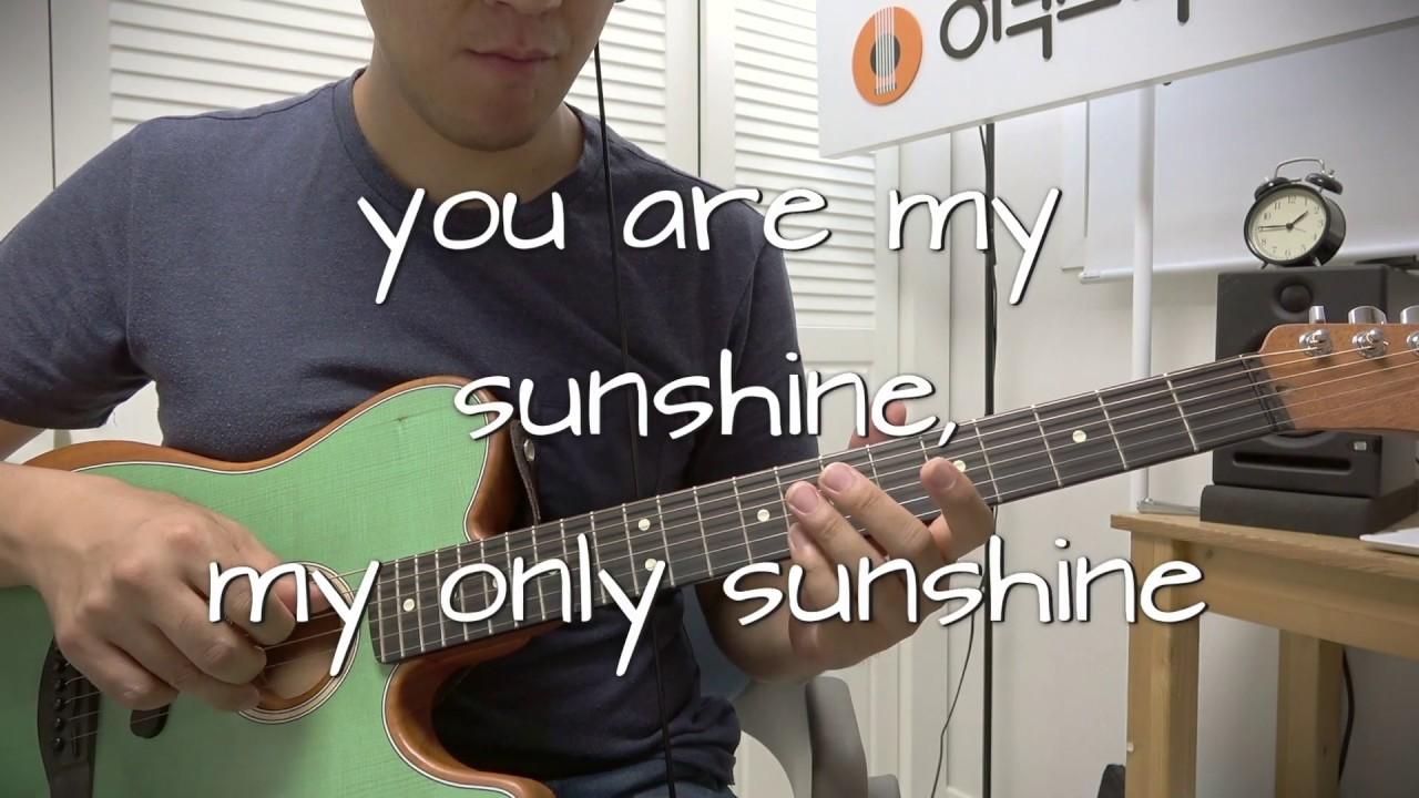 [쉬운 Fingerstyle Cover] You Are My Sunshine (재업)