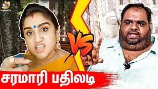 Producer Ravindran Vs Vanitha Vijayakumar | Peter Paul, Bigg Boss, Vijay tv