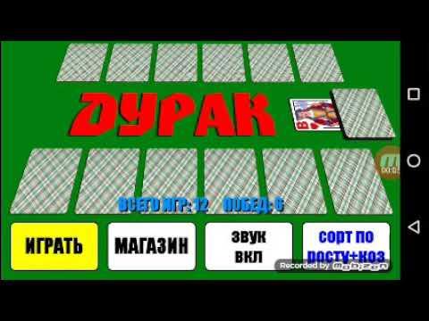Игры от компании ZOLTAN