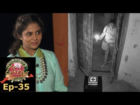 Made for Each Other I S2 EP-35 I Darna Mana Hai' task continues I Mazhavil Manorama