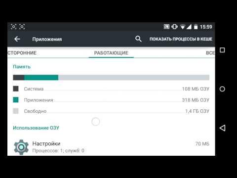 Отключение всплывающих уведомлений на экране Android-устройства