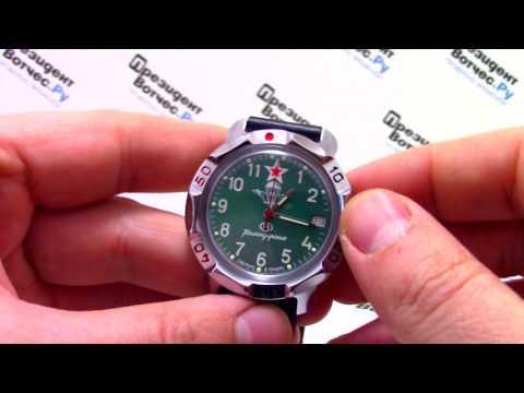 Вопрос: Как завести автоматические часы?