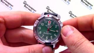 Часы Восток Командирские 811307 - Видео обзор от PresidentWatches.Ru