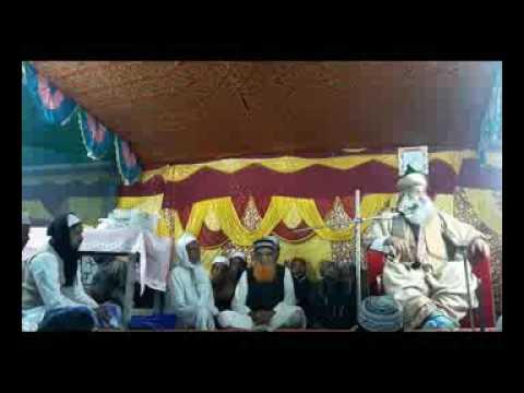 1-part-Peer e tarikat Sayed Muhammad Jalaluddin Asraf Asrafi (Dahuka Conference)