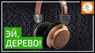 Tecsun Wood Headphones - обзор на русском