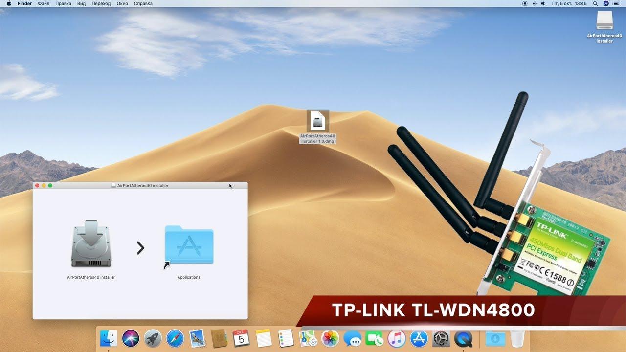 TP-LINK TL-WDN4800 - macOS Mojave 10 14 Hackintosh by Aleksey Konovalov