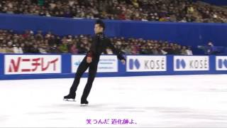 "Daisuke Takahashi+Leoncavallo ""Pagliacci"" +song by Luciano Pavarott..."