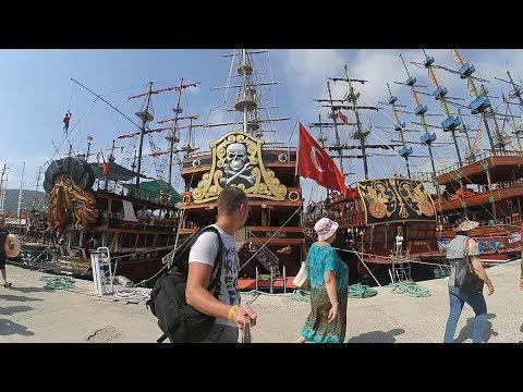 Прогулка на  Яхте Медуза | Trip On Medusa Yacht