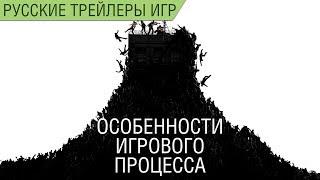 World War Z - Особенности геймплея - Русский трейлер