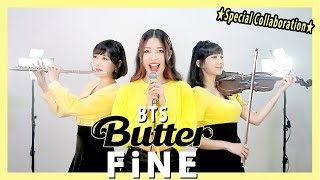 빌보드1위★ BTS - Butter│ 보컬+클래식악기로…