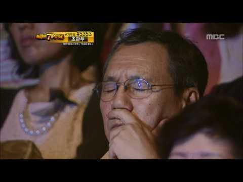 3R(3), #12, Kim Bum-soo - I Love You, 김범수 - 사랑하오, I Am A Singer 20110703