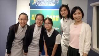 20.紙和印刷的自述 香港培道中學