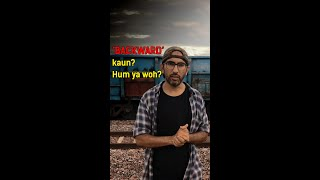 'Backward' kaun? Hum ya woh? | Robin Singh | Buxwaha forest #shorts