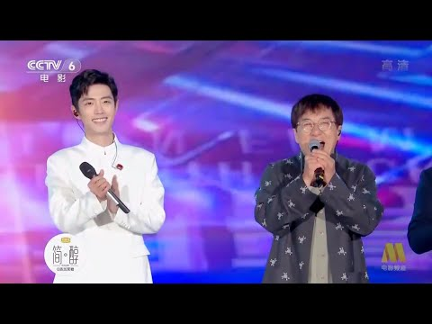 Download Xiao Zhan 肖战 cut at Jackie Chan International Action Movie Week closing ceremony [2021.10.16]