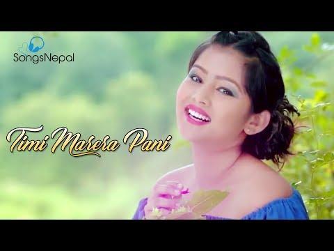 Timi Marera Pani - Shiva Lamichane C-Waz   Sunil Bardewa