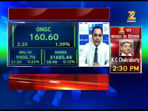 First Trade: Sensex, Nifty trade in green, Nifty Bank opens with 10 points fall