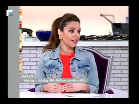 Call For Life Interview - Aalam Al Sabah  - 11-04-2017- Darine Abou Aamo