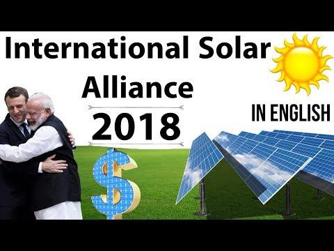 (English) International Solar Alliance Summit 2018 Full Analysis