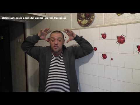 Матерные пошлые анекдоты от Прокопа!)