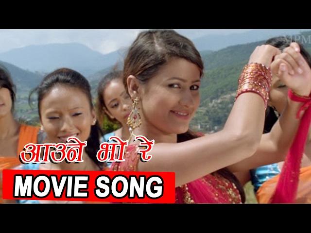 Movie Song | Aaune Bho Re | ???? ?? ?? | MAN PARAYE MAYA LAYE