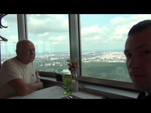 Останкинская башня обед на Седьмом небе