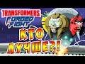 КТО ЛУЧШЕ?! Transformers Forged To Fight (Трансформеры Закаленные в Бою) ч.72