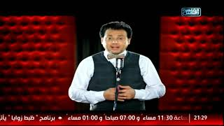 أم فلانة .. الست اللي عارفة كل حاجة وعندها كل المعلومات