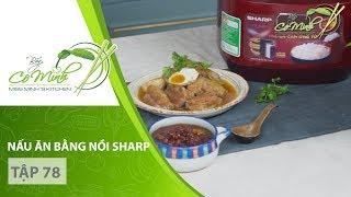 Bếp Cô Minh | Tập 78 - THỬ 5 MÓN ĂN CÙNG NỒI CƠM ĐIỆN SHARP