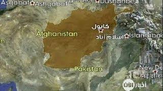 أخبار الآن - زلزال بقوة 7,4 درجات في جنوب غرب باكستان