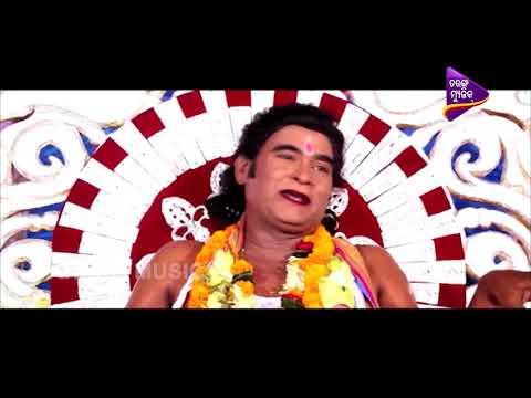Baba Bharati nka Parivaar   Kuna Tripathy   Odia Movie Scene   Rangila Baba