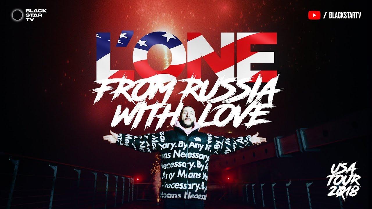 L'ONE — From Russia With Love (Тур в США, видеоприглашение)