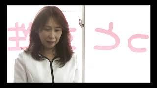 2019年福島市議会議会選挙 無所属・新人のさはら真紀さんが6月2日に行った 事務所開きでの挨拶の様子です。 6月23日告示 6月30日...
