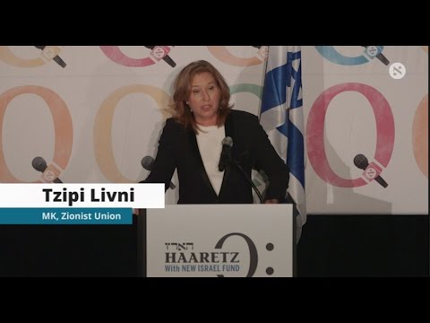 Tzipi Livni, MK Zionist Union at HaaretzQ conference in New York