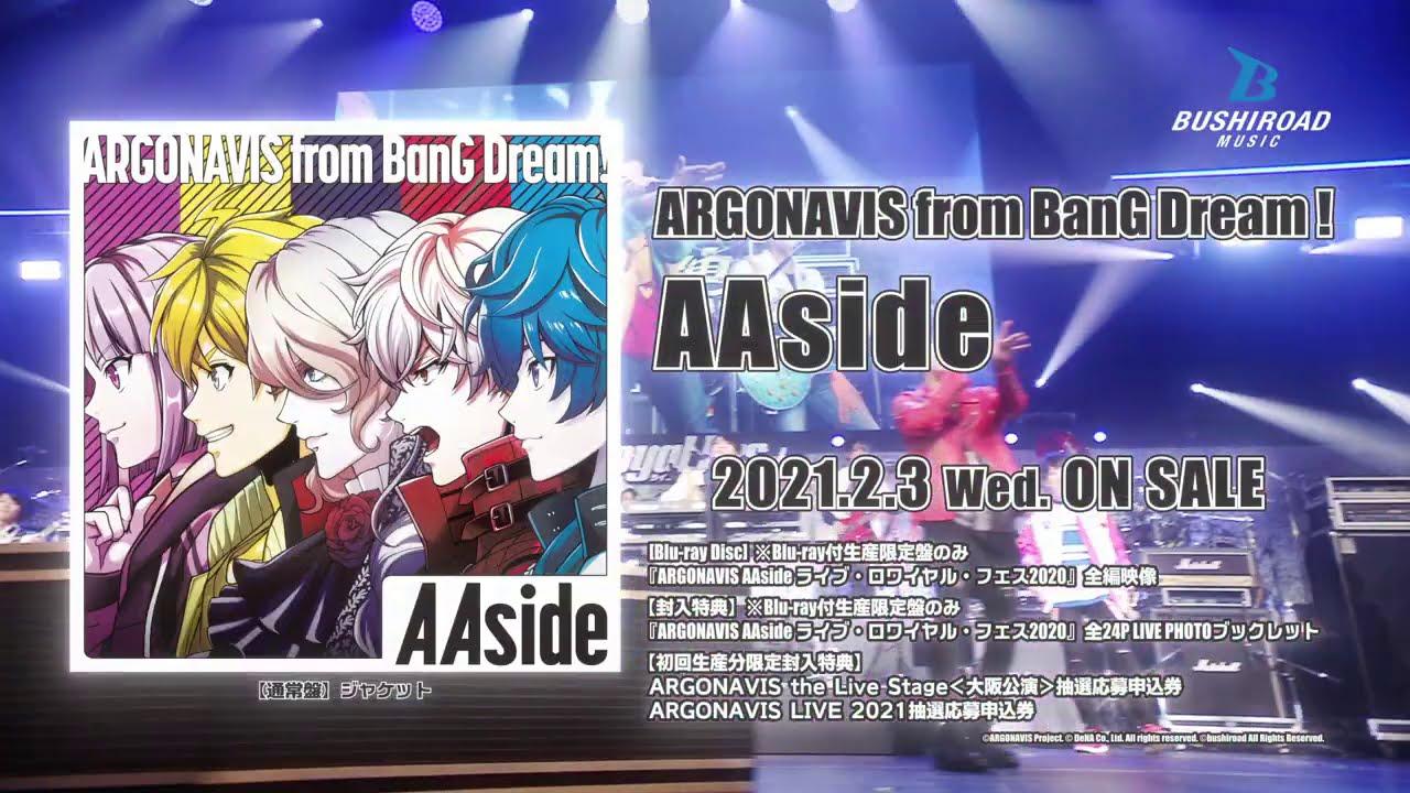 【CM】「AAside」(2/3発売)