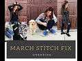 March Stitch Fix Unboxing | Did Stitch Fix match my style?