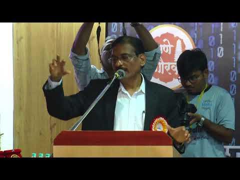 Sunil Chavan (IAS) speech at Joshi Bedekar College Thane