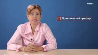 видео Основания прекращения права собственности на земельный участок