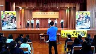Publication Date: 2013-01-22 | Video Title: EO2 Osman X 仁濟醫院羅陳楚思小學 EO2 Woo