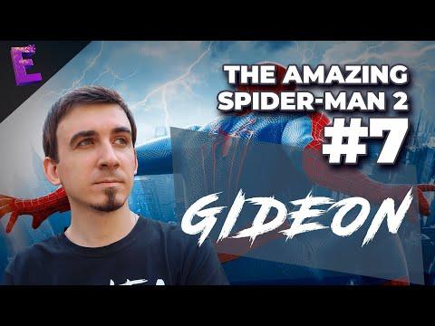 Прохождение The Amazing Spider Man 2. Выпуск 7 (Финал)